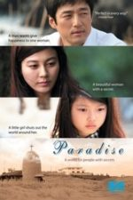 Nonton Film Paradise (2009) Subtitle Indonesia Streaming Movie Download