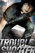 Nonton Film Troubleshooter (2010) Subtitle Indonesia Streaming Movie Download