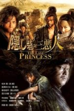 Nonton Film Hidden Fortress: The Last Princess (2008) Subtitle Indonesia Streaming Movie Download