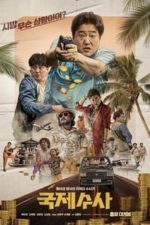 Nonton Film The Golden Holiday (2020) Subtitle Indonesia Streaming Movie Download