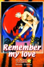 Nonton Film Urusei Yatsura 3: Remember My Love (1985) Subtitle Indonesia Streaming Movie Download