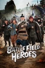 Nonton Film Battlefield Heroes (2011) Subtitle Indonesia Streaming Movie Download