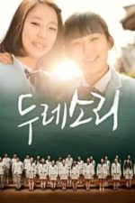 Nonton Film Du-re Sori Story (2012) Subtitle Indonesia Streaming Movie Download