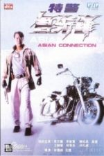 Nonton Film Asian Connection (1995) Subtitle Indonesia Streaming Movie Download