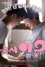Nonton Film Just Friends? (2010) Subtitle Indonesia Streaming Movie Download