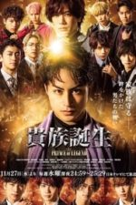 Nonton Film Kizoku Korin: Prince of Legend (2020) Subtitle Indonesia Streaming Movie Download