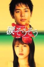 Nonton Film Tears for You (2006) Subtitle Indonesia Streaming Movie Download