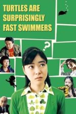 Nonton Film Turtles Swim Faster Than Expected (2005) Subtitle Indonesia Streaming Movie Download