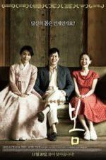 Nonton Film Late Spring (2014) Subtitle Indonesia Streaming Movie Download