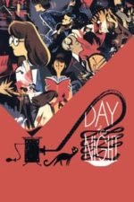Nonton Film Day for Night (1973) Subtitle Indonesia Streaming Movie Download