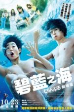 Nonton Film Grand Blue Dreaming (2020) Subtitle Indonesia Streaming Movie Download