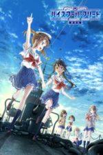 Nonton Film High School Fleet Movie (2020) Subtitle Indonesia Streaming Movie Download