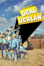 Nonton Film Security Ugal-Ugalan (2017) Subtitle Indonesia Streaming Movie Download