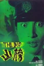 Nonton Film The Imp (1981) Subtitle Indonesia Streaming Movie Download