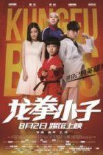 Nonton Film Kung Fu Boys (2016) Subtitle Indonesia Streaming Movie Download