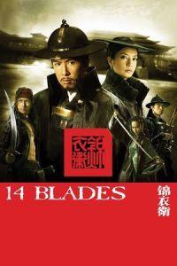 Nonton Film 14 Blades (2010) Subtitle Indonesia Streaming Movie Download