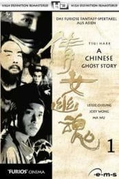 Nonton Film A Chinese Ghost Story (1987) Subtitle Indonesia Streaming Movie Download