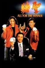 Nonton Film All for the Winner (1990) Subtitle Indonesia Streaming Movie Download