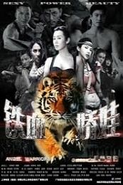 Nonton Film Angel Warriors (2013) Subtitle Indonesia Streaming Movie Download