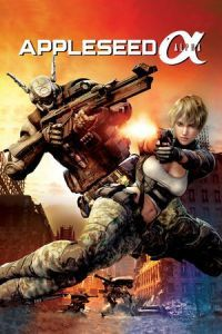 Nonton Film Appleseed Alpha (2014) Subtitle Indonesia Streaming Movie Download