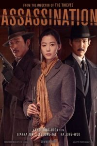 Nonton Film Assassination (2015) Subtitle Indonesia Streaming Movie Download