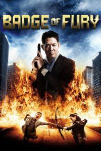 Nonton Film Badges of Fury (2013) Subtitle Indonesia Streaming Movie Download