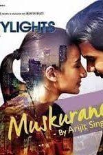 Nonton Film CityLights (2014) Subtitle Indonesia Streaming Movie Download