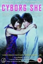 Nonton Film Cyborg Girl (2008) Subtitle Indonesia Streaming Movie Download
