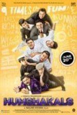 Nonton Film Doublegangers (2014) Subtitle Indonesia Streaming Movie Download