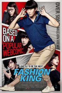 Nonton Film Fashion King (2014) Subtitle Indonesia Streaming Movie Download