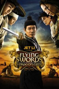 Nonton Film Flying Swords of Dragon Gate (2011) Subtitle Indonesia Streaming Movie Download