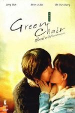 Nonton Film Green Chair (2005) Subtitle Indonesia Streaming Movie Download