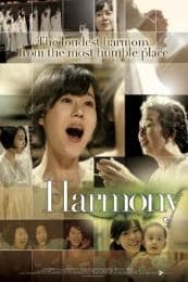 Nonton Film Harmony (2010) Subtitle Indonesia Streaming Movie Download