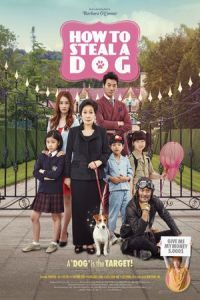 Nonton Film How to Steal a Dog (2014) Subtitle Indonesia Streaming Movie Download
