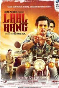 Nonton Film Laal Rang (2016) Subtitle Indonesia Streaming Movie Download