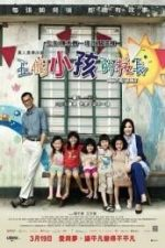 Nonton Film Little Big Master (2015) Subtitle Indonesia Streaming Movie Download