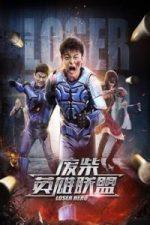 Nonton Film Loser Hero (2017) Subtitle Indonesia Streaming Movie Download