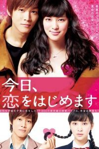 Nonton Film Love for Beginners (2012) Subtitle Indonesia Streaming Movie Download