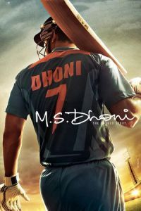 Nonton Film M.S. Dhoni: The Untold Story (2016) Subtitle Indonesia Streaming Movie Download