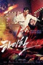 Nonton Film Man on High Heels (2014) Subtitle Indonesia Streaming Movie Download