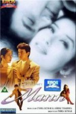 Nonton Film Mann (1999) Subtitle Indonesia Streaming Movie Download