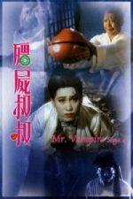 Nonton Film Mr. Vampire Saga (1988) Subtitle Indonesia Streaming Movie Download