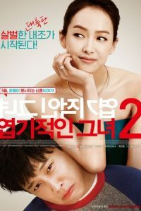 Nonton Film My New Sassy Girl (2016) Subtitle Indonesia Streaming Movie Download