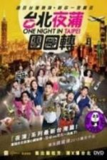 Nonton Film One Night in Taipei (2015) Subtitle Indonesia Streaming Movie Download
