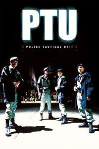 Nonton Film PTU (2003) Subtitle Indonesia Streaming Movie Download