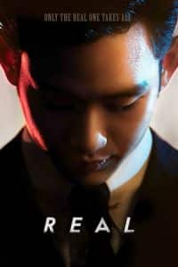 Nonton Film Real (2017) Subtitle Indonesia Streaming Movie Download