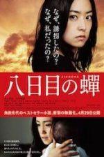 Nonton Film Rebirth (2011) Subtitle Indonesia Streaming Movie Download