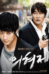 Nonton Film Rough Cut (2008) Subtitle Indonesia Streaming Movie Download