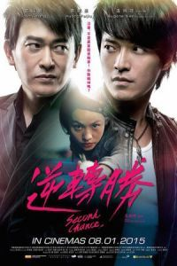 Nonton Film Second Chance (2014) Subtitle Indonesia Streaming Movie Download