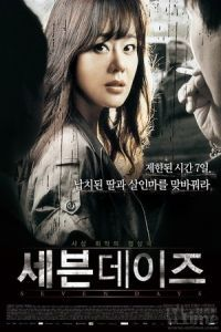 Nonton Film Seven Days (2007) Subtitle Indonesia Streaming Movie Download